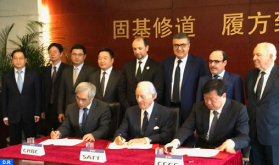 MoU Relating to Mohammed VI Tangier Tech City Signed in Beijing